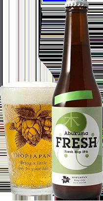 Abukuma FRESH 商品写真